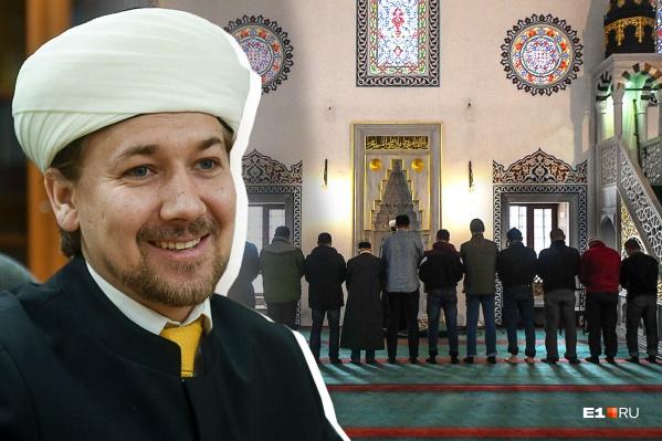 Артур хазрат Мухутдинов возглавляет Духовное управление мусульман Свердловской области
