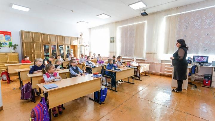 В Кургане родители учеников начальных классов школы № 22 возмущены переходом на предметное обучение