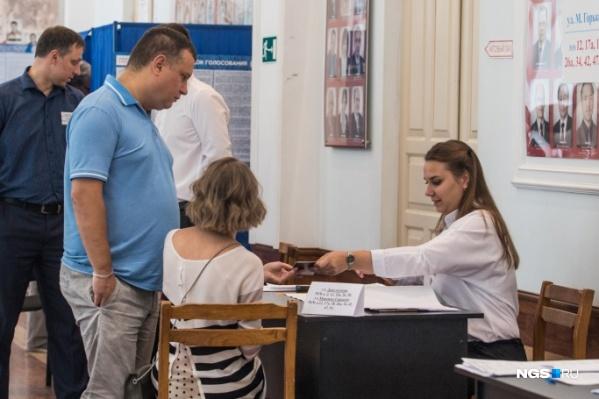 Из-за коронавируса в организацию голосования вносится несколько изменений