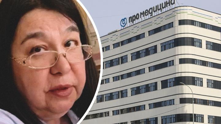 «Я заплатил за справку 1350 рублей»: уфимец уверяет, что специалист Минздрава Башкирии берет деньги с онкобольных