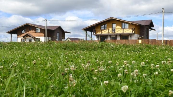 Участки в новых коттеджных поселках продадут онлайн со скидками до 250 тысяч рублей