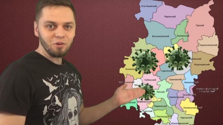Омский учитель записал для своих учеников видеоуроки по истории и обществознанию с кучей мемов
