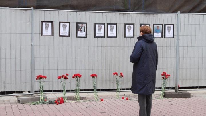 В Петербурге появилась стена памяти медиков, погибших во время пандемии