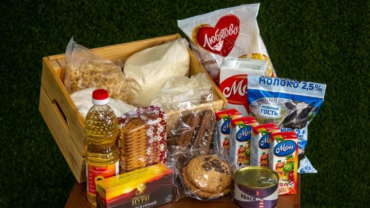 «Школьников обеспечат питанием до 30 апреля»: все о новых правилах поставок сухпайков в школы Волгограда