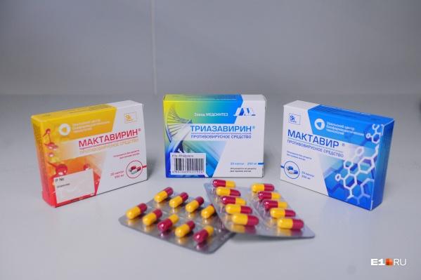 «Триазавирин» тяжело найти в аптеках