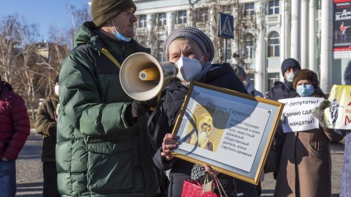 Перевод стрелок собрал в Волгограде самый массовый протест за последние несколько лет