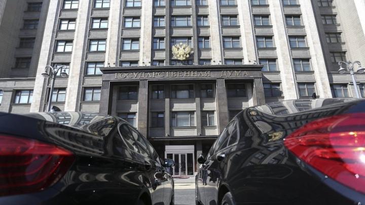 «Появились проблемы»: Госдума РФ рассмотрит вопрос об отмене повышения пенсионного возраста