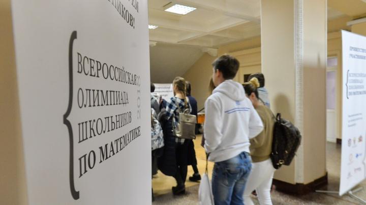 Школьные олимпиады в Екатеринбурге решили провести очно. Объясняем почему