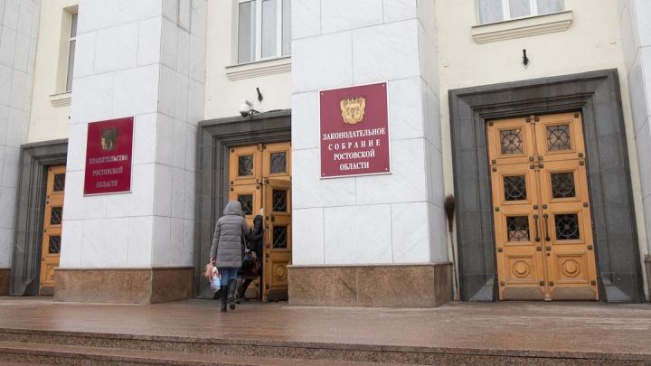 Депутаты ростовского Заксобрания проголосовали за изменение Конституции. Кроме одного