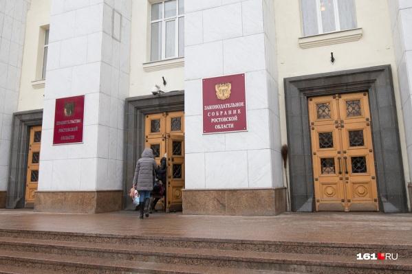 Депутаты ростовского Заксобрания решили одобрить поправки, предложенные президентом