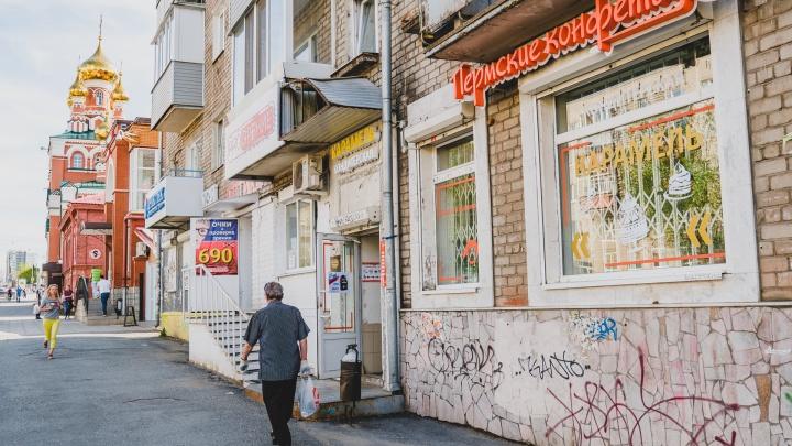 «Выбросил постановление и пошел в магазин». В Перми суд оштрафовал нарушителя самоизоляции
