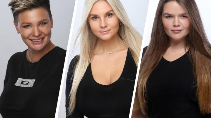 Красоты много не бывает: открываем голосование за участниц конкурса Miss Bodypositive