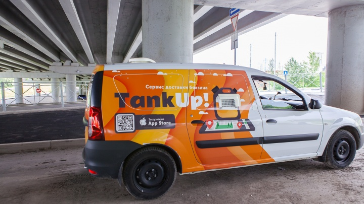 Адвент-календарь: сервис доставки бензина TankUp! дарит 3 литра топлива по уникальному промокоду