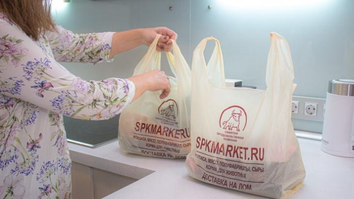 Останемся дома: новосибирцы предпочли домашние посиделки походам в ресторан