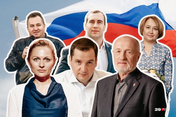 До участия в выборах допустили только шестерых кандидатов
