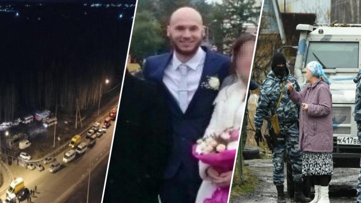 Женился на мусульманке, работал таксистом: что известно о мужчине, уничтоженном ФСБ под Екатеринбургом
