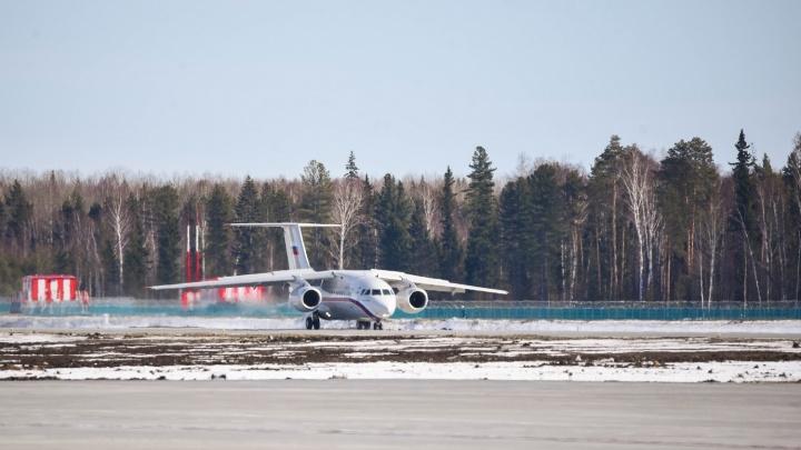 В аэропорту Тобольска приземлились правительственные самолеты