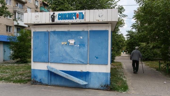 В центре Волгограда массово зачищают киоски «Союзпечати»