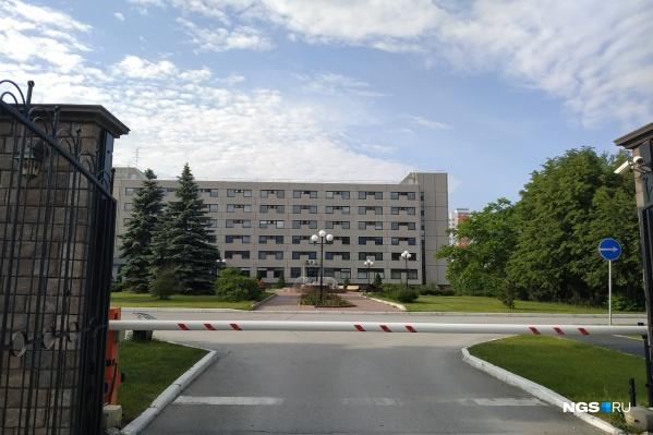 Здание МНТК, где тоже выявлены заражённые сотрудники