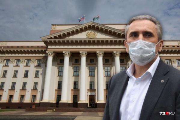 Губернатор продлил самоизоляцию для тюменских пенсионеров с хроническими заболеваниями