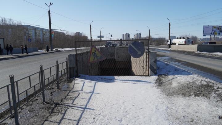 В Омске частично засыплют подземный переход и расширят улицу Лукашевича