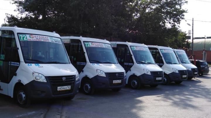В Ростове на маршрут № 72 выпустят автобусы с кондиционерами