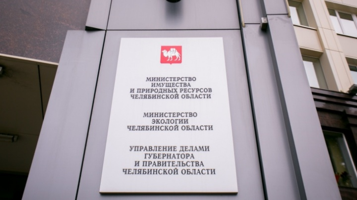 Число заболевших коронавирусом сотрудников Минэкологии Челябинской области выросло до 18