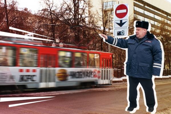 Комбинация знаков над трамвайными путями вызвала вопросы. Глава городской ГИБДД всё объяснил