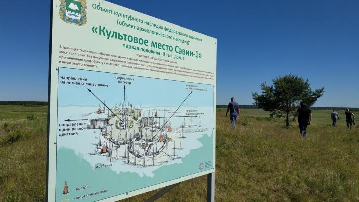 В Зауралье начались археологические работы на культовом месте Савин-1