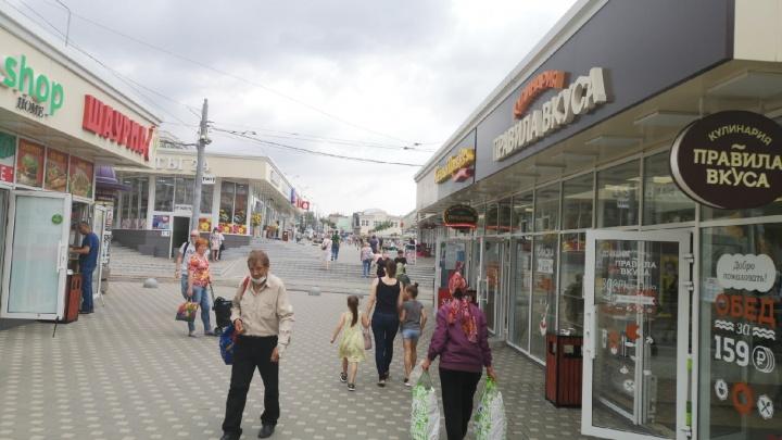 Коронавирус в Ростове: итоги дня, 14 июня
