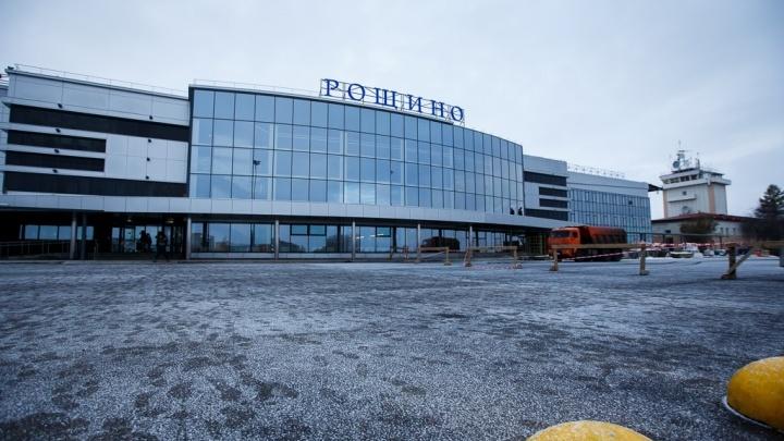 «Упало давление»: самолёт Новосибирск — Москва приземлился в Тюмени из-за плохого самочувствия пассажира