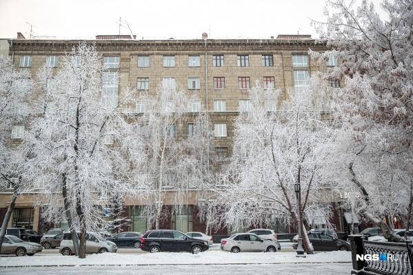 """Сегодня ночью температура воздуха в городе опустится до <nobr class=""""_"""">-23 градусов</nobr>, а по области — до <nobr class=""""_"""">-26 градусов</nobr>"""