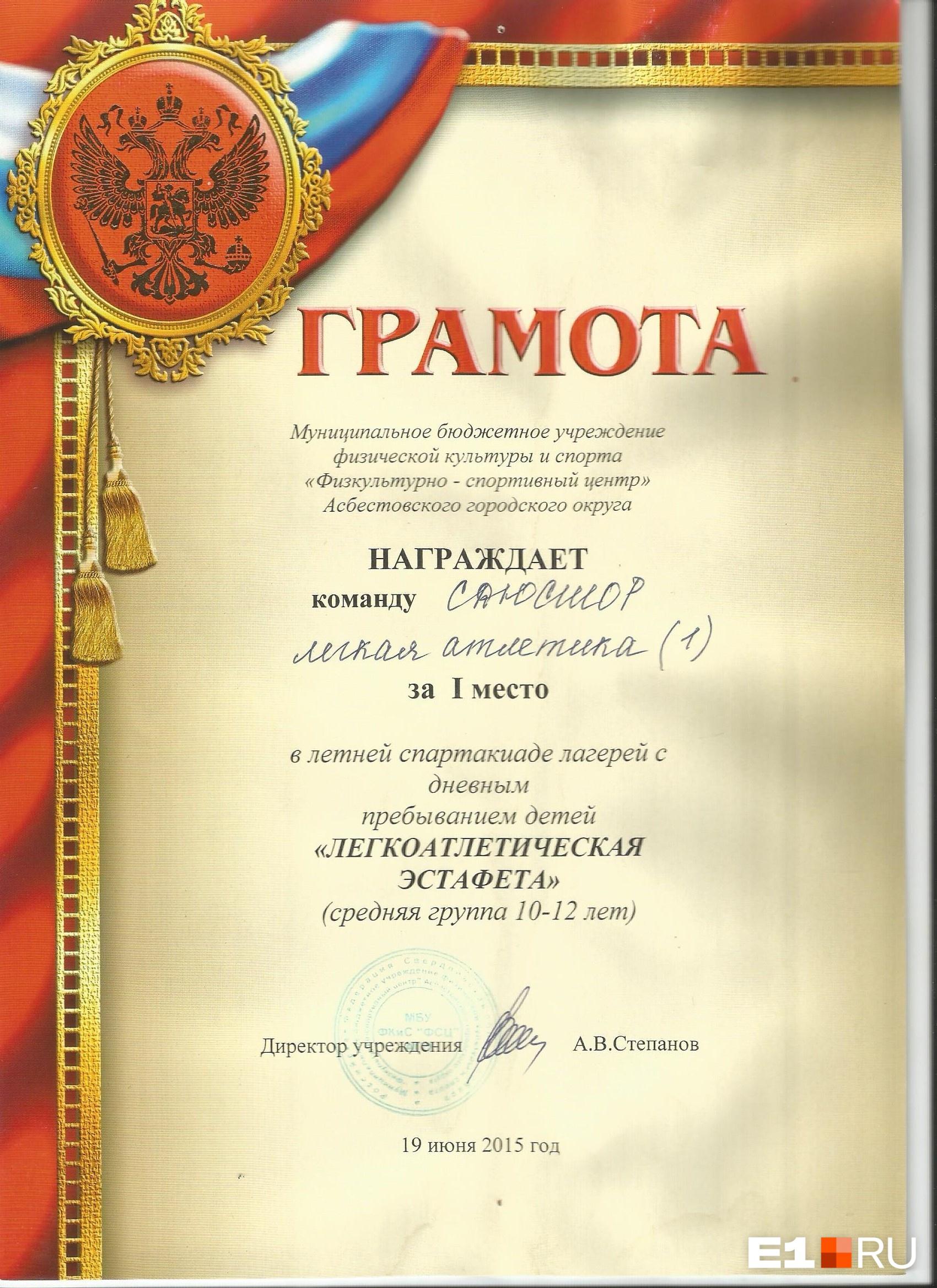 Команды Владислава всегда занимали призовые места