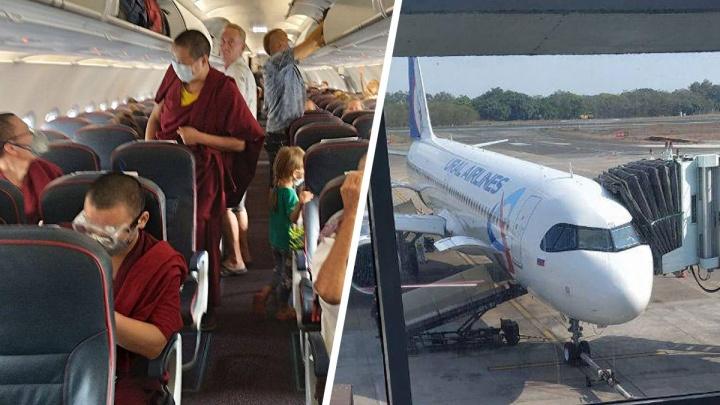 В Екатеринбург из Индии вылетел самолет с туристами и тибетскими монахами