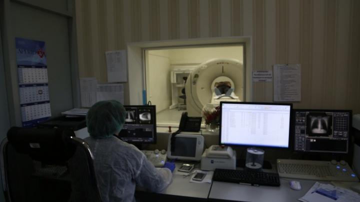 «Запись только на 29 октября»: новосибирцы встают в очереди на КТ — как это объясняют в клиниках