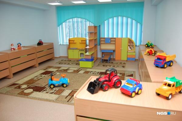 Детский сад приостановил работу на 3 месяца