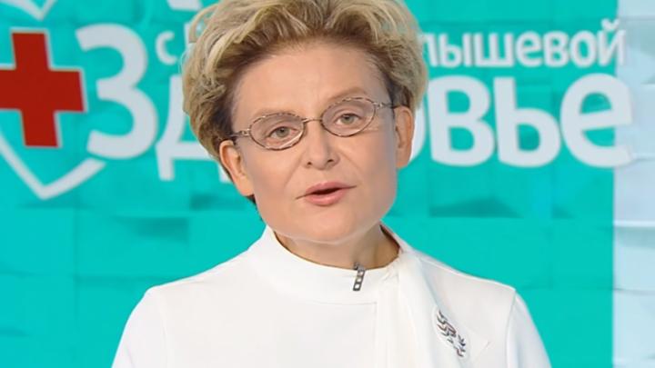 Елена Малышева назвала лекарства, которые спасают от смерти при коронавирусе