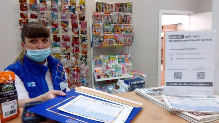 В Ярославской области на почту можно будет попасть по записи