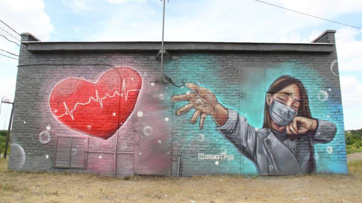 Ковидные граффити и путинские выплаты: хроники пандемии за 15 июня