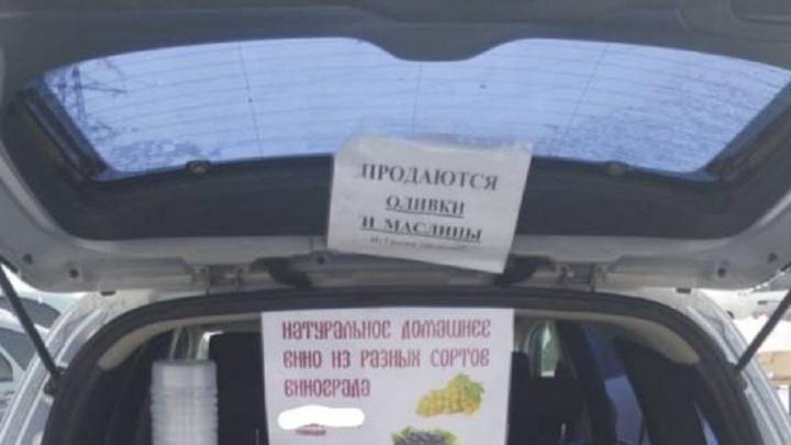 Заложили соседи: приставы выбили у волгоградского коммерсанта 100 тысяч рублей налогов на ярмарке