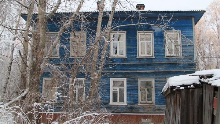 Более десятка домов в Ханты-Мансийске остались без воды из-за холодов