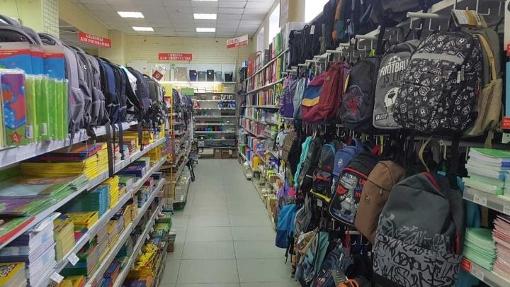Учебные пособия, тетради и канцелярия: нашли, где выгодно купить школьные принадлежности