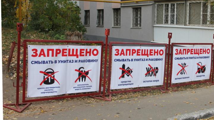 В Самаре коммунальная служба выставила на всеобщее обозрение находки из канализации
