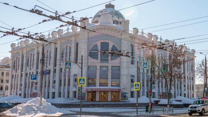 В Самарской филармонии отменили концерты из-за коронавируса