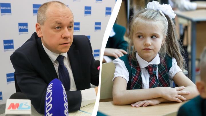 «Платформа испытала пиковые нагрузки»: изолированных школьников Волгограда разделят на смены