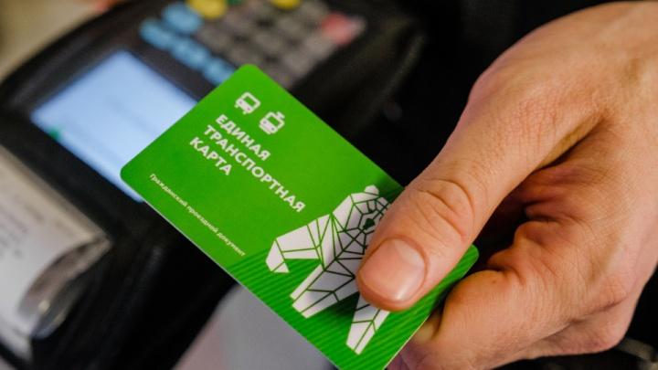 Пермякам объяснили, как расплачиваться транспортными картами после введения новых правил