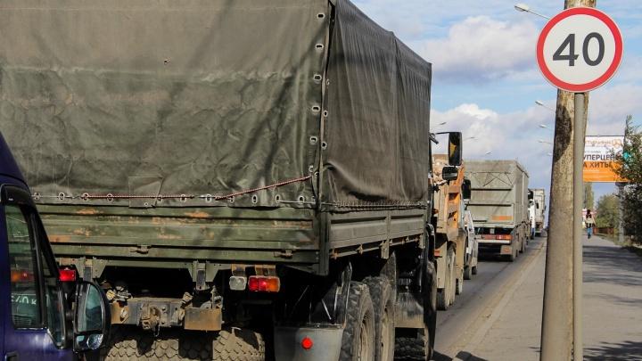 Власти хотят запретить грузовикам въезжать в центр Ростова, но их желанию мешает закон