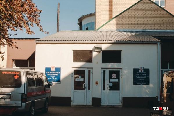 Людей с онкологией лечат в Тюмени на Барнаульской, 32 в «Медицинском городе»