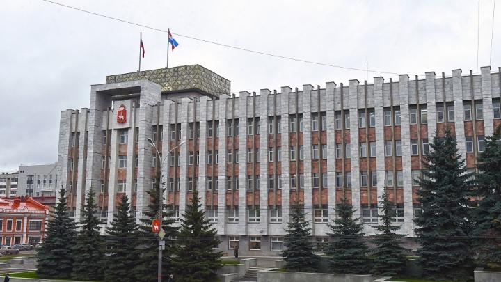 В Пермском крае создадут Центр управления будущим. Что это такое?
