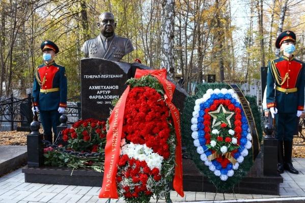Памятник установили на мусульманском кладбище в Уфе